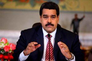 Gobierno de Maduro solicita suspensión de sesión OEA para discutir sobre Venezuela