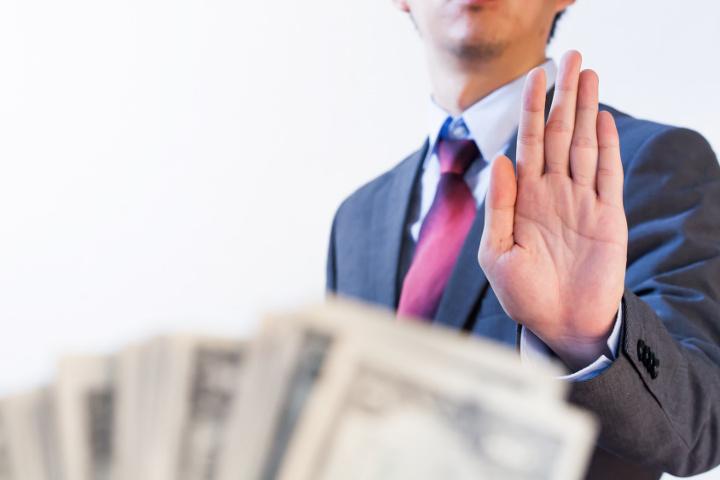 9 de diciembre: Día internacional contra la corrupción