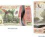 Presentan nuevo billete de 20 pesos, estas son sus características